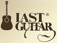 last-guitar
